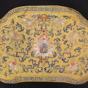 An Imperial Yellow Silk Cushion